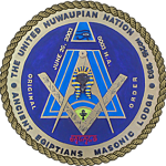 Ancient-Egiptians-Masonic-Lodge-Seal